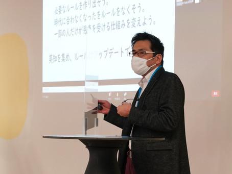 【登壇報告】Challengers' Meetup × SDGs「テクノロジーを気候変動対策に活用するチャレンジャー達」~日本のスタートアップが海外に挑む~