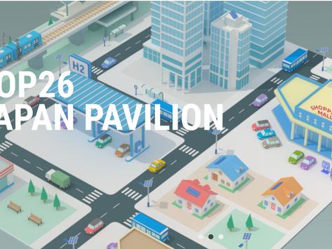 【Exhibition】COP26 Japan Virtual Pavilion