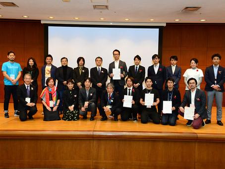「HYOGOクリエイティブ起業創出コンテスト」助成対象に選ばれました。