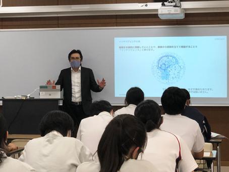 【特別授業】関西学院高「SDGs 時代にテクノロジーでできること、人間にしかできないこと ~インテリジェンスを体験する~」