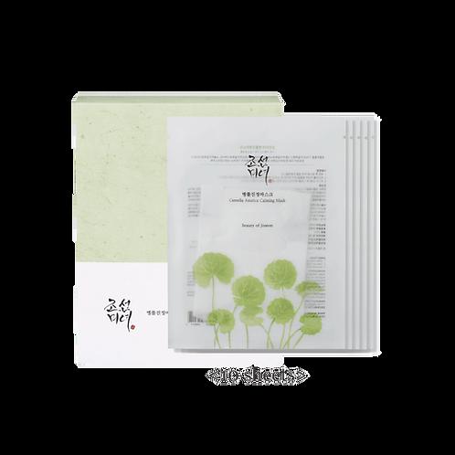 Beauty of Joseon Centella Asiatica Calming Mask (10 Sheets)