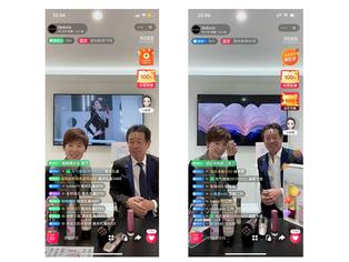 ライブコマースで高級美顔器を販売するショッピングフェスを 12 月 12 日開催