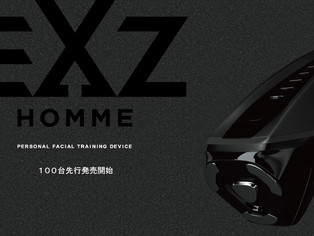 ARTISTIC&CO.初のメンズ専用モデルが誕生。「EXZ HOMME」DEBUT!