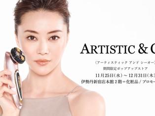 伊勢丹新宿店「ARTISTIC&CO.POP UP SHOP」OPEN!