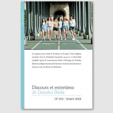 discours-de-daisaku-ikeda--lauralago-photographe-paris