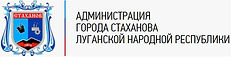 Сайт Стаханова.JPG