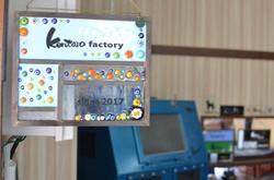 kentaro factory