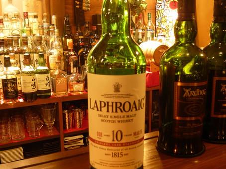 Laphroaig 10 Years Cask Strength  batch 8(ラフロイグ10年 カスクストレングス バッチ 8)