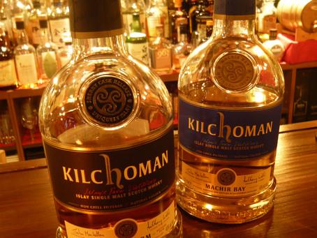 キルホーマン ロッホゴルム(Kilchoman Loch Golm)