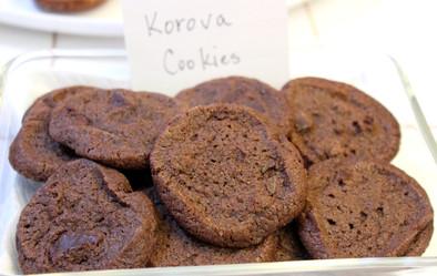 "Korova (""World Peace"") Cookies prepared by Lisa"