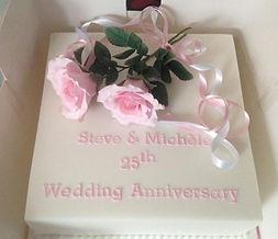 wed anniversary 1.jpg