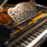 Старинный кабинетный рояль J. Becker модель «Кракелюр», фото