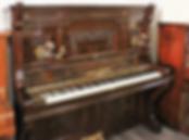 Немецкое концертное фортепиано August Förster (фото)