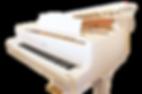 Белый большой концертный рояль Каваи Kawai (фото)