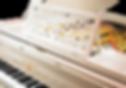 Цены и фото роялей разных марок