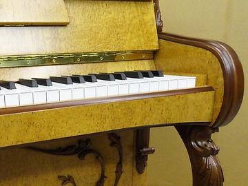 Новое немецкое пианино August Förster рококо карельская береза (фото)