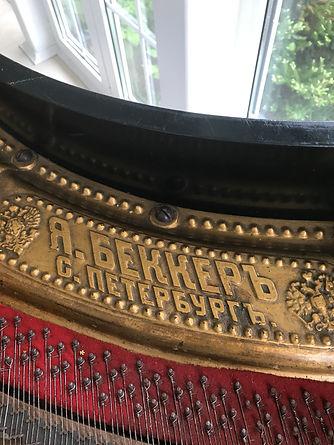 Старинный рояль J. Becker Я. Беккер отдан бесплатно, подарен (фото)