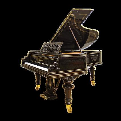 Красивый коричневый резной немецкий рояль «Johann Strauss» (фото)