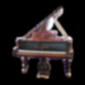 Продаётся кабинетный австрийский рояль Вена (фото)