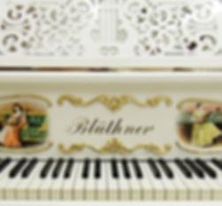Блютнер Bluthner немецкий кабинетный рояль (фото)