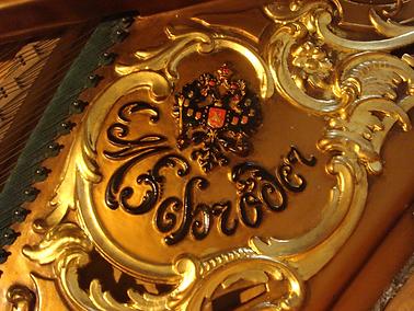 Старинный рояль Шредер Поставщик Двора (фото)