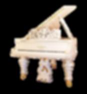 Белый кабинетный немецкий рояль Bluethner (фото)