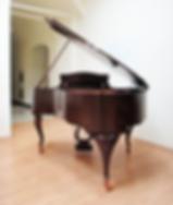 Продажа дешёвых роялей