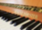 Новое коричневое немецкое фортепиано пиа