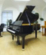 Сигеру Каваи: концертный рояль профессионального уровня (фото)