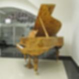 Старинный коричневый рояль Шрёдер (C. M. Schröder), фото