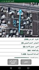 قطعه ارض مميزه للبناء من المالك مباشره في اربد كفرعان 620 متر مربع