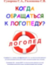Копия  для Ридеро -ПОСТЕРЫ.jpg