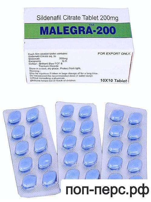 Дженерик Виагры Malegra 200 mg