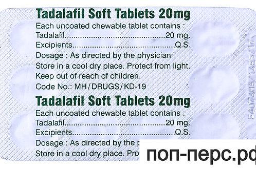 Tadalafil Soft 20 mg купить в Москве на поп-перс.рф недорого