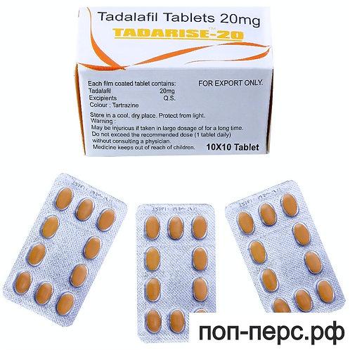 Tadarise 20 mg купить в Москве на поп-перс.рф недорого с доставкой по всей России