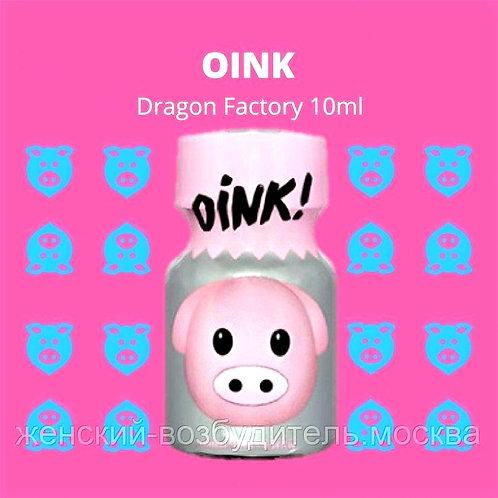 Попперс Oink 10 ml. (Бельгия/Люксенбург)