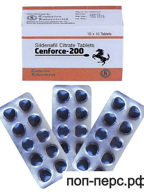 Дженерик Cenforce 200 mg 10 таблеток купить анонимно в Москве
