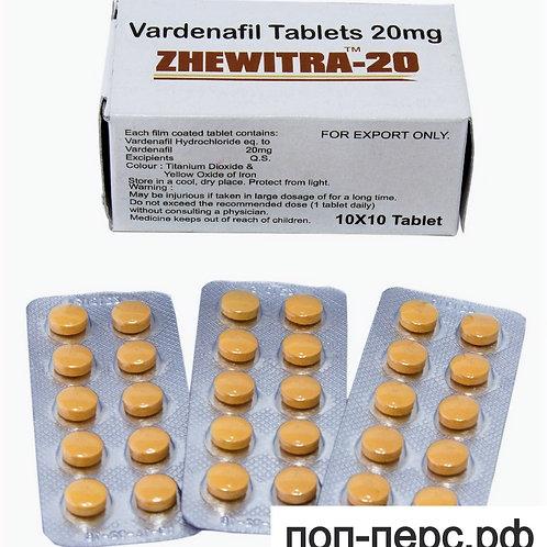 Дженерик Zhewitra 20 mg