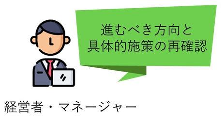 スライド37_edited.jpg