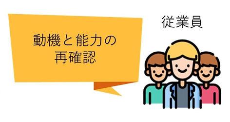 スライド38_edited.jpg