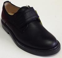 Primigi Boys Black Velcro Plain Front School Shoe