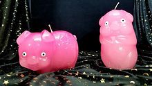 Pigs-CANDLES 12.99.jpg
