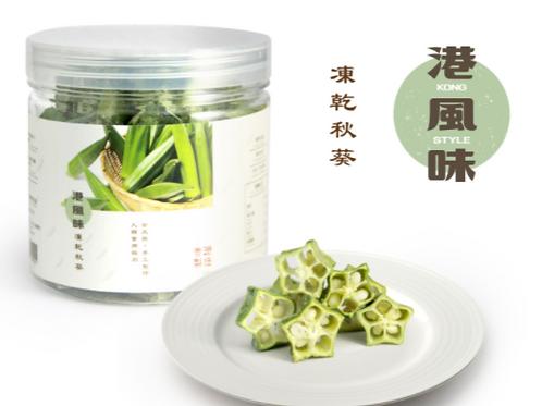 港風味 Kong Style -凍乾秋葵(貓犬可食用) 90g