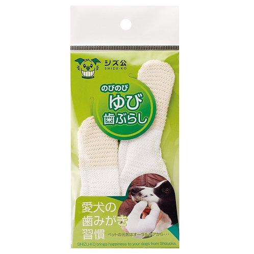 SHIZU-KICHI 犬用刷牙指套