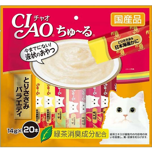 CIAO 雞肉混合醬(甜蝦/魷魚/海產/黑毛和牛)