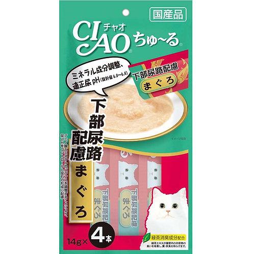 CIAO 防尿石配吞拿魚醬