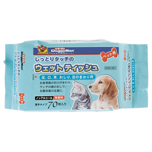DoggyMan 寵物除菌濕紙巾