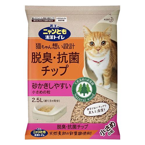 日本直送 KAO 花王消臭抗菌貓砂 (細粒) 2.5L