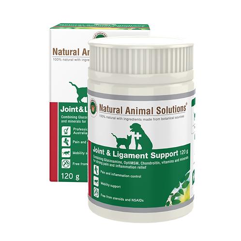 Natural Animal Solutions - 醫療級別關節四補粉