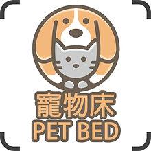PET-BED.jpg